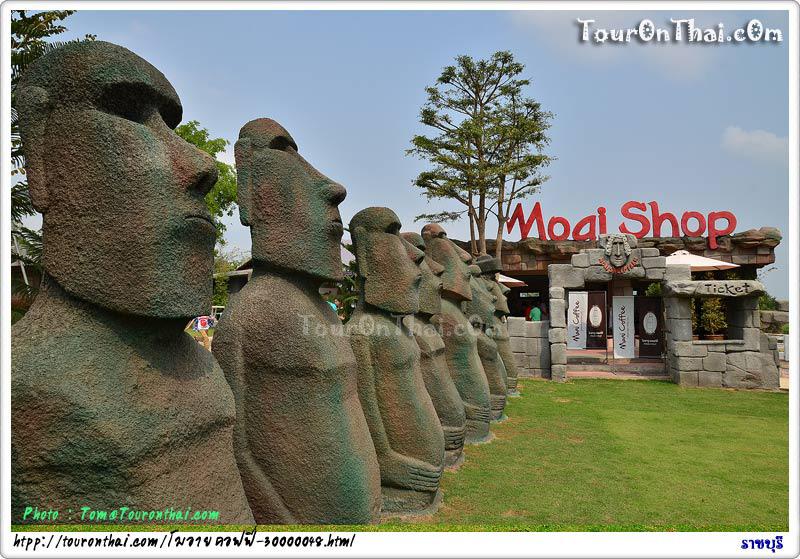 Moo Suan Phung1002